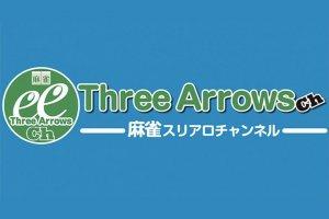 【8/14(水)11:00】第44期最高位戦Aリーグ 第10節