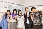 山本ひかるさん香川愛生さんの女性陣が活躍 山本さんはチンイツの三倍満を披露 次回は8月16日放送/ ALL STAR League 8月15日対局 結果