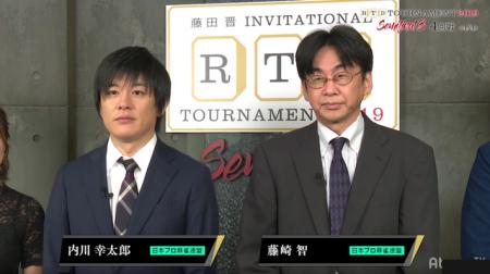 内川幸太郎と藤崎智がシーソーゲームを制して決勝進出/ RTDトーナメント2019 セミファイナルB卓 3、4回戦結果