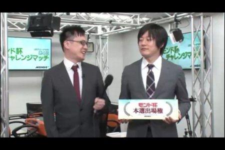 内川幸太郎、村上淳が激戦を制してモンド杯出場へ/第4回モンド杯チャレンジマッチ