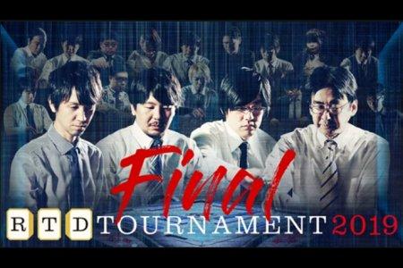 【9/08(日)21:00】RTDトーナメント Final 5・6回戦