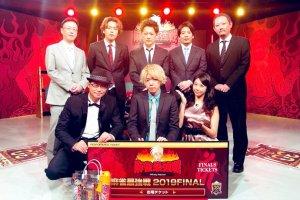 【8/25(日)13:00】麻雀最強戦2019 男子プロ代表決定戦 悪魔の逆襲