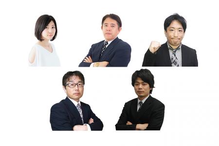 「雀シティ」9月の参戦プロは 麻宮 荒岩 鈴木 梁瀬 藤井
