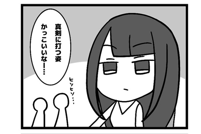 7本場 「真剣な眼差しの先」