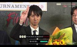 佐々木寿人が圧巻の優勝 藤崎智が親の国士無双を決めて2位に/ RTDトーナメント2019 ファイナル 5、6回戦結果