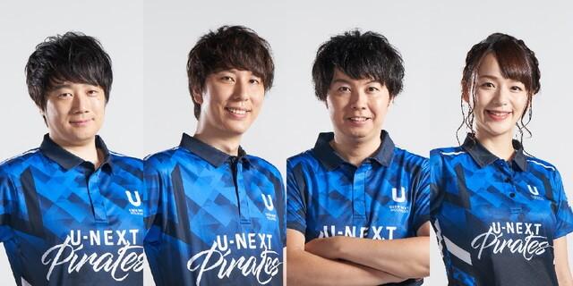 U-NEXT Pirates