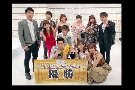 萩原聖人さんが優勝 じゃいさんは最終戦で四暗刻を和了 / ALL STAR League 9月12日対局(決勝) 結果