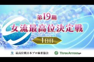 【9/30(月)19:00】スリアロ情報局【9月】