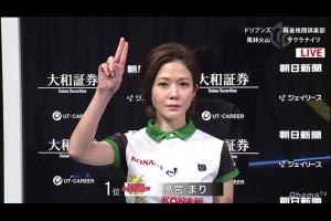 【Mリーグ】赤坂ドリブンズの選手3名が行う麻雀スキルアップスクール「DRIVENS ACADEMY」開校!