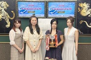 浅井裕介が初優勝 33歳の誕生日当日にタイトルを飾る!/第13期RMUクラウン決勝