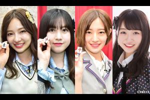 NMB48、AKB48、乃木坂46が冠麻雀番組を懸けて生対局!『トップ目とったんで!三代目決定戦 生放送で麻雀ガチバトル』12月1日(日)生放送!