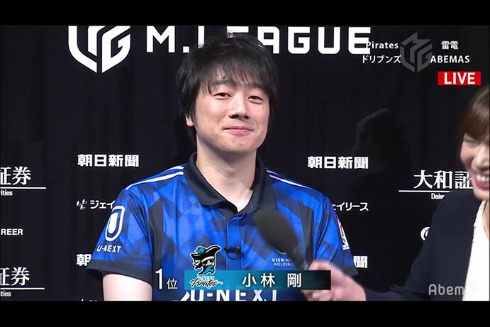 【10/21 Mリーグ 結果】Pirates・小林、ドリブンズ・たろうが待望の初勝利!