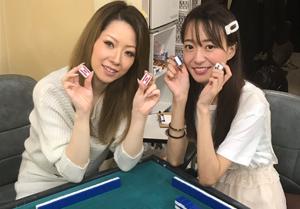 健康麻雀スペース クローバー【新店情報】