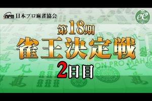【10/29(火)19:00】ショウナカガワのから騒ぎ!