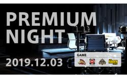 12月3日(火)開催の「Mリーグ プレミアムナイト」 チケット完売! 次回販売はサポーター2020年1月1日(金)、一般1月5日(火)から!