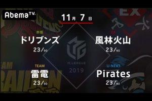【11/5 Mリーグ 結果】第1試合は前原がトップで個人3連勝!第2試合は内川がチーム首位にのぼる勝利!