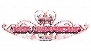 【11/12(火)23:00】モンド麻雀プロリーグ19/20 第20回モンド杯 #3 予選3回戦