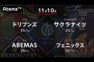 たろう VS 岡田 VS 多井 VS 近藤 麻雀界きっての強豪3人に挑むサクラナイツ・岡田!【Mリーグ 11/10 第1試合メンバー】