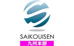 最高位戦日本プロ麻雀協会が九州本部設立 トップ選手が参加する記念大会も開催