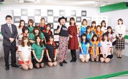 麻雀バトルロイヤル チームチャンピオンシップ2020の記者会見に椿彩奈さん、ハリウッドザコシショウさんが登場!出場選手の発表も!