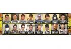 アマチュア最強位決定戦 出場者16名決定!11月23日(土)12:00~AbemaTVで放送!