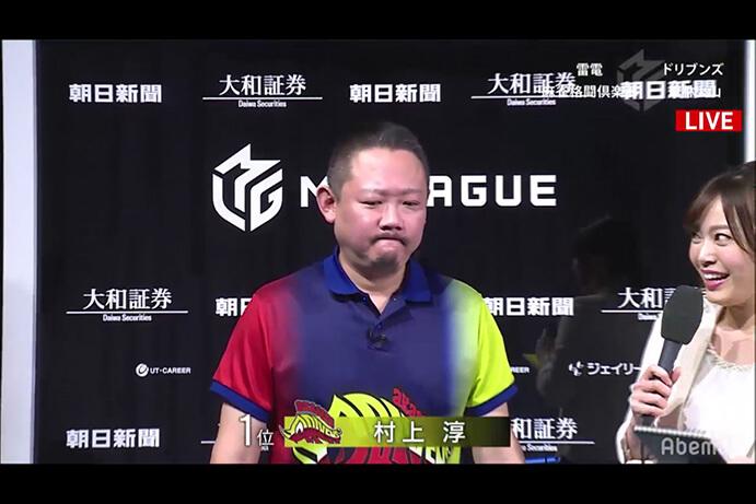【11/18 Mリーグ 結果】第1試合は風林火山・勝又が5勝目!第2試合はドリブンズ・村上が劇的な逆転勝利!