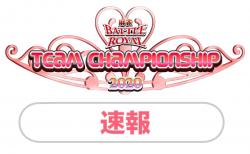 速報 ─麻雀BATTLE ROYAL チーム・チャンピオンシップ2020特集