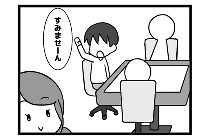 30本場 「新メニュー?」