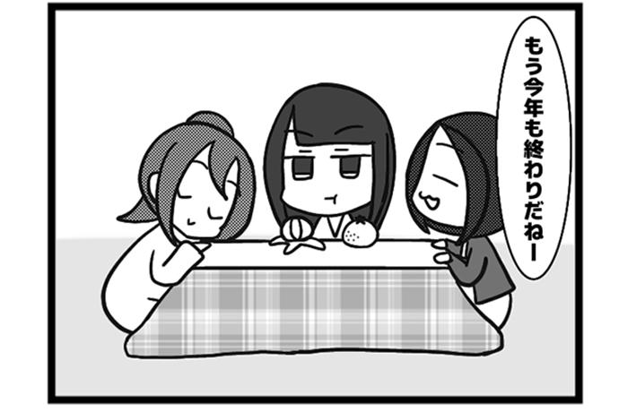 35本場 「また来年!」