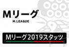 Mリーグ2019スタッツ(リーチ率・フーロ率・アガリ率)