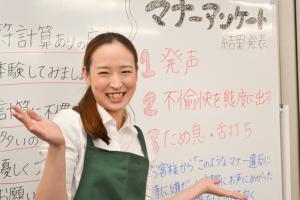株式会社COCOONプロデューサー・西ヶ谷俊介「キャストもスタッフも笑顔の現場を作りたい」 マージャンで生きる人たち第33回