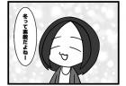 38本場 「センチメンタル」