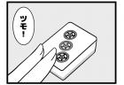 42本場 「長い呪文に注意」