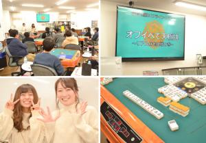 麻雀ゲームアプリ「天極牌」リアルイベントに潜入!新たに『符数計算表示機能』追加!?