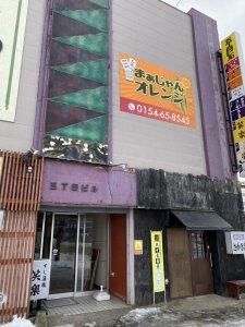 【新店情報】麻雀 ロン