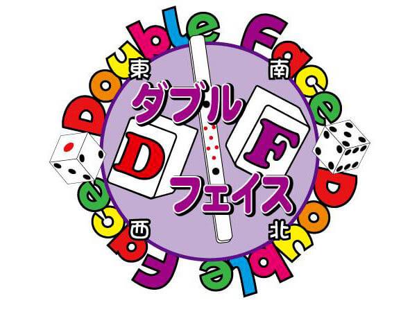 【新店情報】フリー麻雀ダブルフェイス 茨木店