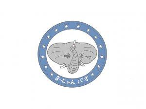 【新店情報】麻雀クラブ 一井