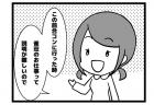 51本場 「気分はカフェ店員」