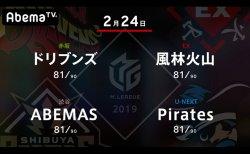 村上 VS 滝沢 VS 多井 VS 朝倉 下位4チームのセミファイナル進出をかけた大一番!【Mリーグ 2/24 第1試合メンバー】