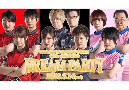 【Mリーグ】EX風林火山、KADOKAWAサクラナイツ、渋谷ABEMASがオンラインサロン開設!!3チームによるセミファイナル開幕直前「DREAM PARTY」も開催!!
