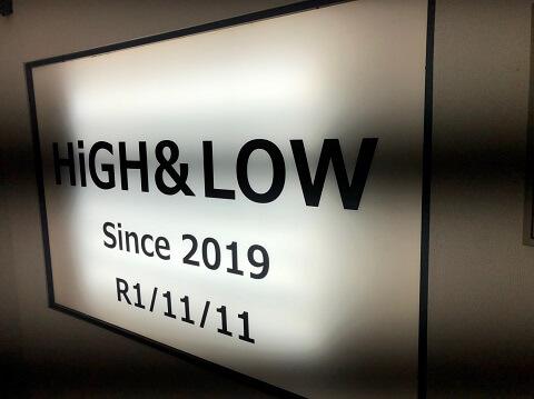 【新店情報】HiGH & Low