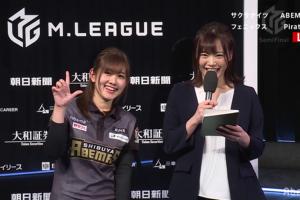 沢崎 VS 松本 VS 魚谷 VS 瑞原 上位チーム同士の終盤戦!ファイナルに向けてポイントを加算するのは!?【Mリーグ 3/27 第1試合メンバー】