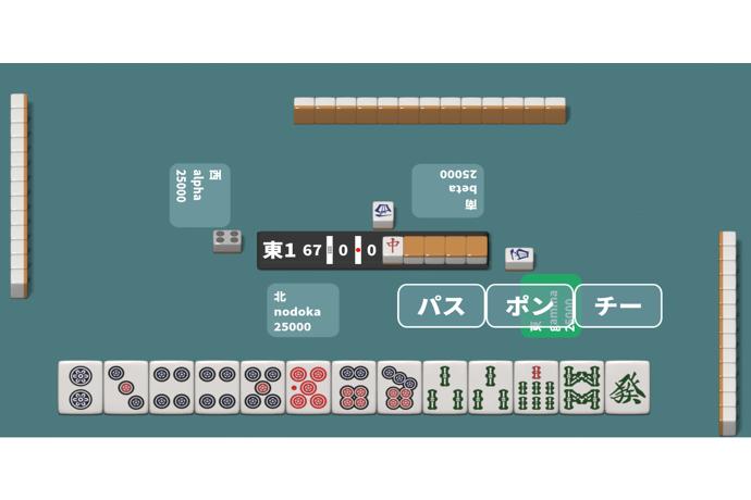 世界に広がる日本式麻雀!ウクライナ出身の開発者が日本式麻雀アプリをリリース!