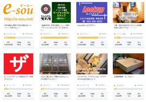 楠栞桜さんのYoutubeチャンネル登録者数12万人突破!niconico公式チャンネルも開設!