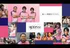 【Mリーグ】KADOKAWAサクラナイツが6月5日19時30分よりYouTubeLiveにてオンラインファンミーティングを開催!!