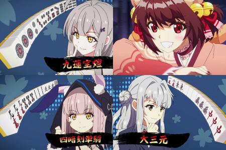 『雀魂』アニメCMを公開! 6月25日にはCM放映記念で登録ユーザー全員に10000コインプレゼント!