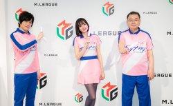 【Mリーグ】KADOKAWAサクラナイツインタビュー「もっとMリーグ全体の盛り上がりを目指せるように、少しでも新しいファンを取り入れていけるように頑張っていきたいと思います」