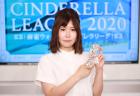 梅村日奈子インタビュー 「団体の中でプロとして認定されるように、結果を残したい」/ 麻雀ウォッチ シンデレラリーグ2020