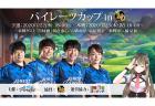 参加無料の「パイレーツカップ In 雀魂」募集開始!予選は7月22日(水)18時から!MCに楠栞桜さん!
