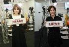 二階堂亜樹、高宮まりが勝ち上がり 第18回女流モンド杯出場へ/第7回女流モンドチャレンジマッチ